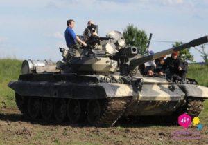 zážitková jízda v bojovém tanku, ZÁŽITKY